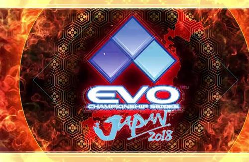 世界最大級の格闘ゲーム大会「EVO Japan 2018」 ローンチトレーラーが公開!