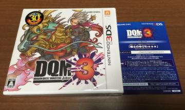 3DS「ドラゴンクエストモンスターズ ジョーカー3」 本日発売 最速 購入レビュー
