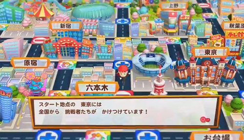 Switch「ビリオンロード」 桃鉄風すごろくゲーム新作が登場!!