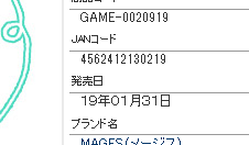 001832