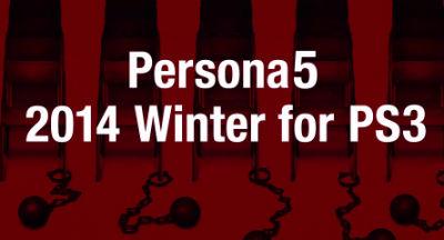 「ペルソナ5」新情報も発表? ニコ生で劇場版「ペルソナ3」第1章のダイジェスト放送が5月2日に
