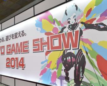 東京ゲームショウ開幕で海外メディアが驚き 「なんだこれスマホゲーばかりじゃないか!」