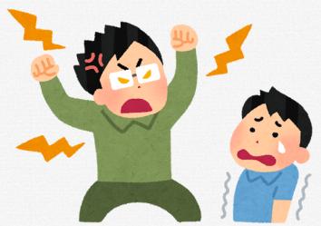 【悲報】「クソゲー金返せ!乗り込んで京アニの再現したろか?」 スクエニに脅迫した40歳薄毛男が逮捕