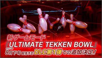 """【朗報】「鉄拳7」に""""ボウリングモード""""が追加!DLC第1弾『ULTIMATE TEKKEN BOWL』紹介トレーラーが公開!"""