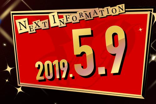 【朗報】「ペルソナ5 ザ・ロイヤル」5/9に新たな情報公開を予告!!