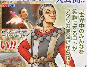 【速報】ドラクエ11の新キャラ発表!