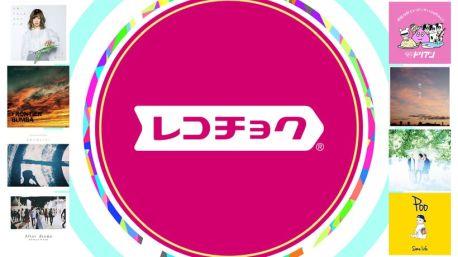 recochoku-for-nintendo-switch1