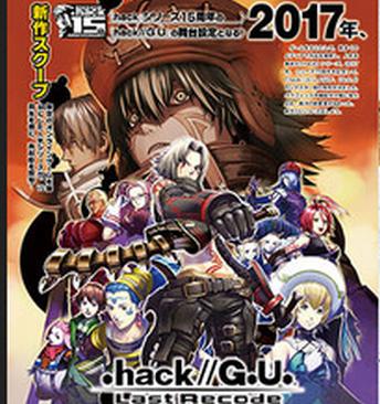 【速報】PS4「.hack//G.U. Last Recode」 HD+新要素追加で復活キタ━━━(゜∀゜)━━━ッ!!
