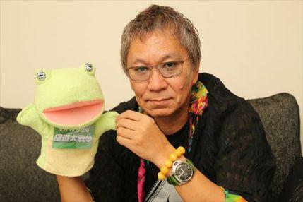 【ポケモンGO】三池崇史監督はポケゴガチ勢ということが判明wwww