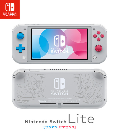 nintendo-switch-lite-announcement2