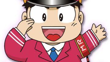 桃太郎電鉄とかいう社会勉強ゲームwwwwwww