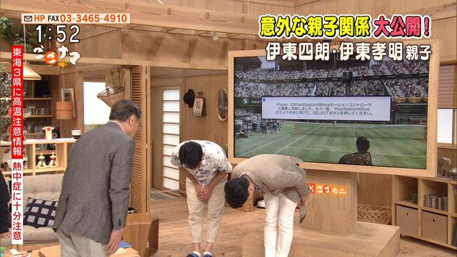 【悲報】PS4さん、NHKの生放送番組でバグってプレイ続行不能になってしまう