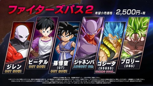 dragon-ball-fighters-dlc-character-janemba-announce2b