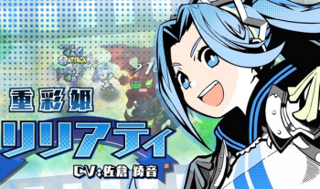 PS4/Vita/Switch「あなたの四騎姫教導譚」キャラクターPV『リリアティ』公開!