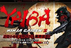 まじかよ・・・ 稲船氏新作 「YAIBA: NINJA GAIDEN Z」 PS3版の初週売上は2773本以下!!