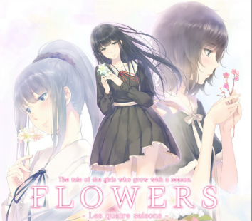 【Switch】マリみて風の百合ゲー「FLOWERS」発売決定!【パケあり】