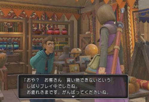 【質問】「ドラクエ11」に実装された『しばりプレイモード』ってどうなの