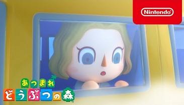 【朗報】Switch「あつまれどうぶつの森」最新TVCMが公開!ミリオン確定へ!!