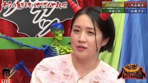必殺!バカリズム地獄 (1)