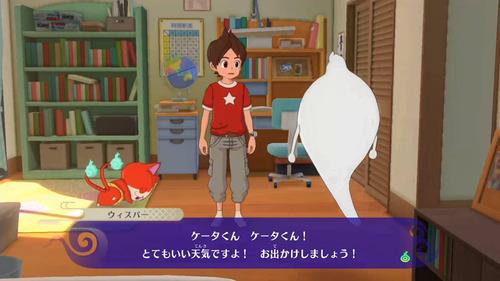 youkai-watch-4-hatubaibi-taikenban-play-1