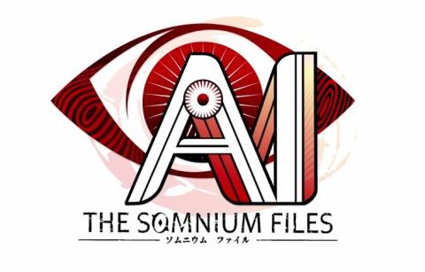 【コザキ】スパチュンから、Switch、PS4で『AI: The Somnium Files』が発売が発表! 東京を舞台に連続殺人事件を追う刑事を描く本格推理アドベンチャー