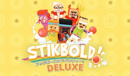 【本日配信】「Stikbold! ドッジボールアドベンチャー!DELUXE」 投げれるものはなんでも投げるドッジボールアクションバトルがSwitchに登場!