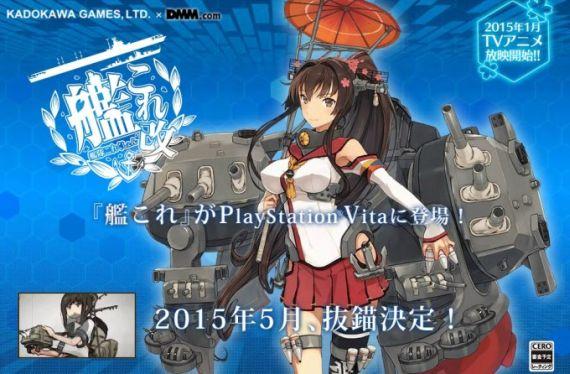 kankore-kai_150106-680x446