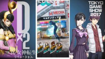 セガ「D×2 真・女神転生リベレーション」 スマホ向けメガテン最新作 悪魔合体やバトルを確認できるTGSプレイデモ公開!