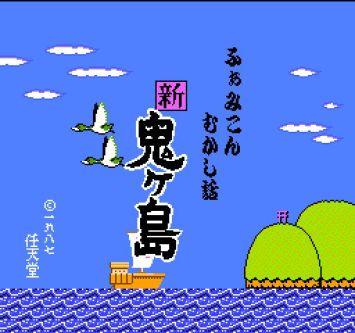 WiiUバーチャルコンソール 9/24配信タイトル 『平成 新・鬼ヶ島 前後編』『高橋名人の冒険島』『ソルジャーブレイド』の4本!