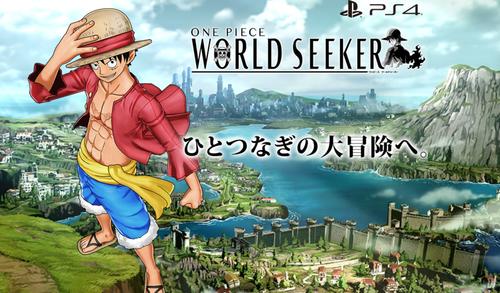 【朗報】PS4「ワンピース ワールドシーカー」ティザーTVCMが公開!3/14発売
