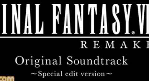 【朗報】FF7Rのサントラ、なんと7枚組でFF史上最多曲数収録に!!