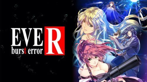 Switch版「EVE burst error」発売日決定!!今なお語り継がれる名作ADVが蘇る