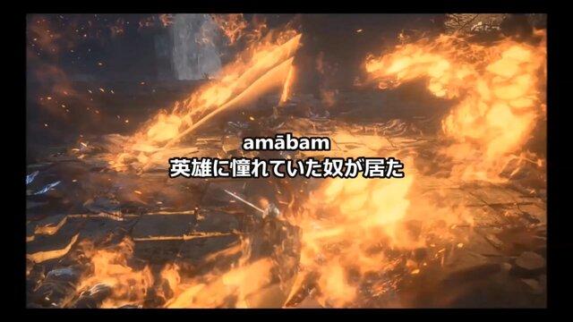 【衝撃】「ダークソウル」BGMのラテン語歌詞の意味が判明、凄い意味が込められていた!