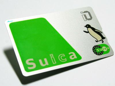 (速報) Wii Uで「Suica」が使えるようになるぞwww