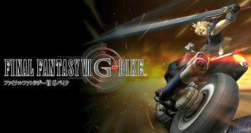 (TGS2014)「ファイナルファンタジー7」のリメイク、 『FF7Gバイク』がヒットしたら出るかも!?