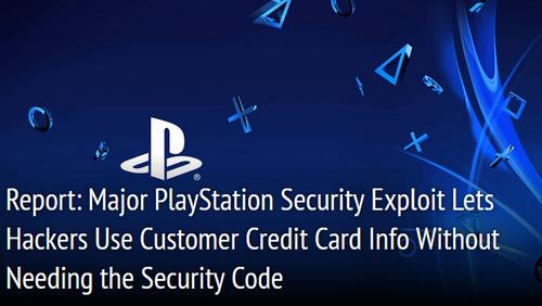【悲報】プレイステーションセキュリティの脆弱性により、他者のクレジットカードが利用できるように