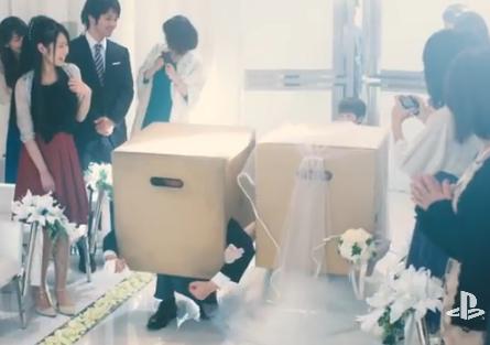 「メタルギアソリッド5:TPP」 ダンボール姿で結婚式!? 新CM「箱入り娘、涙の結婚式」篇がヤバイwwww