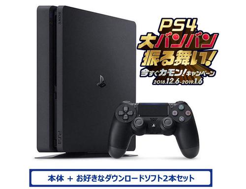 【朗報】PS4、『大バンバン振る舞い!』キャンペーン効果でAmazon売り切れ!!