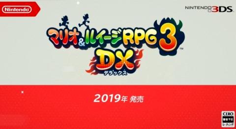 マリオ&ルイージRPG3 DX (5)