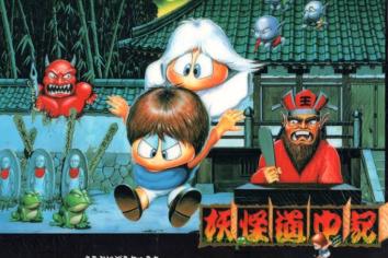 【悲報】タイトルが全部漢字のゲーム、名作ひとつもない