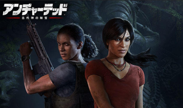 PS4「アンチャーテッド 古代神の秘宝」 E3デモプレイムービー公開!