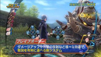 PS4「英雄伝説 閃の軌跡Ⅲ」 ゲームマニアックス特集回アーカイブ映像がアップ!!
