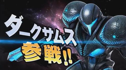 大乱闘スマッシュブラザーズ SPECIAL (4)