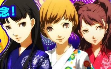 「ペルソナ4 ザ・ゴールデン」 TVアニメ放送記念でDL版が4980円のディスカウントキャンペーンが開催!!