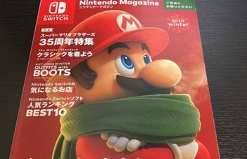 【悲報】任天堂さん、全てのゲーム雑誌を終わらせてしまう…