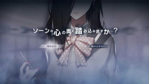 【朗報】PS4「Caligula Overdose/カリギュラ オーバードーズ」 フルリメイク版が5/17に発売決定!!