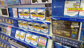 電撃「PS4は品薄で機会損失をしている」