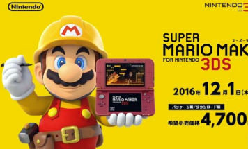 「スーパーマリオメーカー3DS」が年末ブーストで首位!「ポケモン」「桃鉄」も上位キープで3DS勢ガチ強な・コンシューマ週間販売ランキングTop20