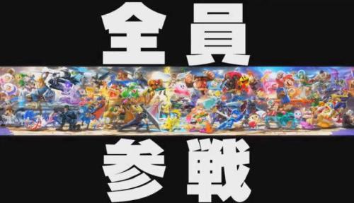 大乱闘スマッシュブラザーズ (5)