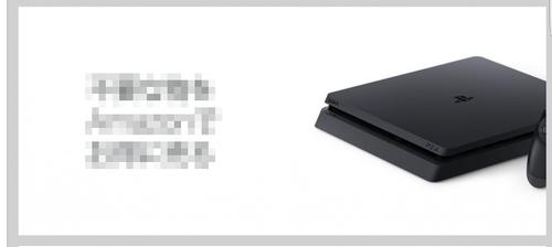 【悲報】Amazonさん、PS4をコケにするwwww